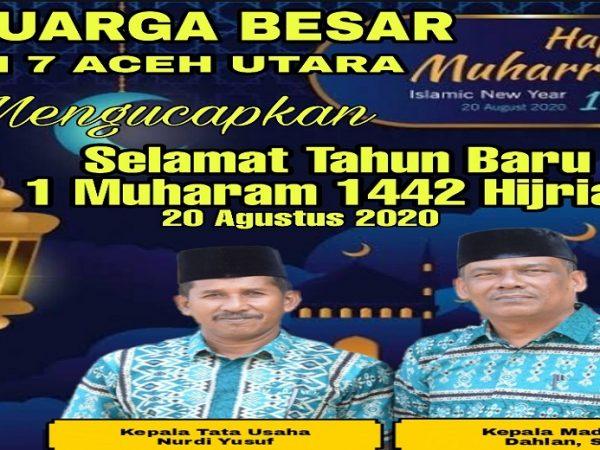 Kamis, 20 Agustus 2020 Libur Tahun Baru Hijriah 1 Muharam 1442 H dan Jum'at, 21 Agustus 2020 Libur Cuti Bersama